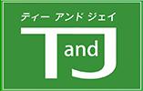 トラック・ティー&ジェイ(T&J)